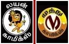 Lion Muthu Comics